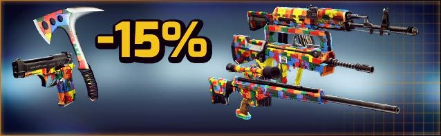 Final chance to get the colourful Puzzle weapons!