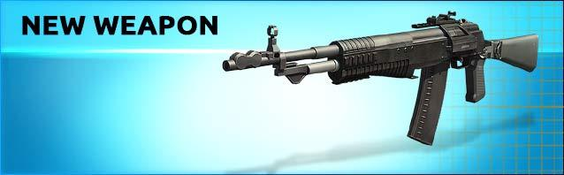 A New Assault Rifle in the Shop!